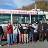 「オート化をチャンスに」神姫バスが自動運転バスを公道で実証運行、各種スマートシティ体験 12月9日まで実施中