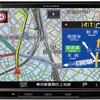 パナソニック、ストラーダ専用最新地図データ2020年度版を発売