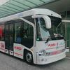 セントレア制限区域内で自動走行バス運行 丸紅とZMP、実用化に向けた最終実証実験