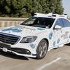 メルセデスベンツ、自動運転車によるライドシェアの実証実験を開始