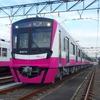 新京成電鉄の新型車、80000形は京成3100形と共通設計で新発想