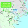 首都高 横浜北西線、2020年3月22日開通へ  東名高速から横浜港を直結