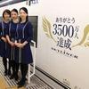 京成『スカイライナー』の乗客向けに専用のアテンダント…京成上野駅に配置 12月20日から