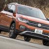 【VW Tクロス 新型試乗】時代は変わった!リッターカー今昔物語…中村孝仁