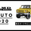 ダムド JIMNY the ROOTS・JIMNY Dronco.