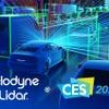 自動運転向け新型ライダーセンサー、ベロダインがCES 2020で発表へ