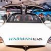 ハーマンがEVでの会話を支援、声を感知してオーディオ音量を自動調整…CES 2020