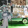 初音ミク特別バージョンのダイハツ ハイゼット、グッズ販売も…東京オートサロン2020
