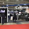 セルスター工業、来場者は無線LAN搭載ドラレコや車内撮影2カメラドラレコに熱い視線…東京オートサロン2020