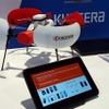 ブルーイノベーションが京セラと共同開発、空飛ぶ「ドローン中継局」実用化へ…CES 2020
