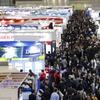 【オートモーティブワールド2020】最新CASE技術が集結…過去最多の1100社が出展 1月15日開幕
