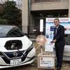 日産と横浜市、災害時におけるEVからの電力供給で協力