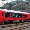 えちごトキめき鉄道が運賃・料金改定を申請…平均30%の値上げに 4月1日実施予定