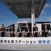東京・豊洲に水素ステーション…バスにも供給、東京オリンピック・パラリンピックに対応