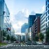 国交省、中期的な交通政策のあり方を検討へ---MaaSなどを考慮