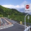 高齢ドライバーの8割、家族から運転を心配されることは「ありがたい」…NEXCO東日本調べ