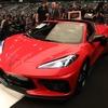 シボレー コルベット 新型、量産第一号車は300万ドルで落札…新車価格の約50倍