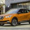 日産の米国販売、新型コンパクトSUVが150%増 2019年