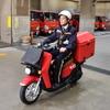 スーパーカブの重責担えるか…郵便配達バイクを電動化、ホンダの新たなる挑戦