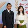 【ジャパンキャンピングカーショー2020】女優・福原遥、キャンピングアワードを受賞…キャンプ界を一番盛り上げている人物