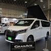 トイファクトリーが グランエース のコンセプトカーを展示…ジャパンキャンピングカーショー2020
