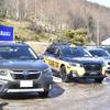 国内未発売のレガシィ アウトバック 新型がサプライズ登場 ゲレンデタクシー