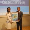 【ジャパンボートショー2020】240社が出展、展示ボート総額は約120億円 [中止]