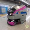 ロボット床面洗浄機「京王ライナー」モデル、新宿駅に導入