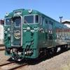 札沼線廃止区間に最後の団体臨時列車…キハ40形観光列車の2両編成 4月4・5日