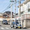DeNA、信号情報を自動運転車両に送信する公道実証実験に参画