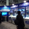 データシステム、踏み間違え防止を機能アップする新アイテム登場…大阪オートメッセ2020