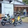 全国初、クロスカブ専門のレンタルバイクが三島市に誕生