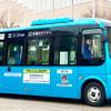 地震の揺れ到達前に車両を停止、川口市で自動運転バスの実証実験実施へ
