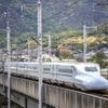 2021年春、東海道・山陽新幹線の遅延列車もネット予約可に…3月30日には東海道・山陽・九州新幹線の車内WiFi整備が完了