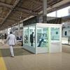 JR九州も駅の全面禁煙に踏み切る…熊本駅と鹿児島中央駅の喫煙ルームを除く 4月1日から