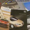 【懐かしのカーカタログ】ユーノス500、プリメーラ、WiLL Vi…鑑賞したくなる「アートなクルマ」7選