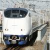 大阪の南北を貫く空港アクセス路線「なにわ筋線」が認可 2031年春の開業を予定