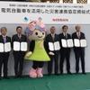 日産、神奈川県開成町とEVを活用した「災害連携協定」を締結 全国24件目