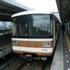 神戸市北部の北神線が市営化…地下鉄と一体運行、三宮-谷上間の運賃はほぼ半減 6月1日