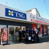 テュフ、TSGに対し岐阜県初の「ガラスリペアショップ認証」を発行