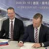 ZF、電動パワートレイン車向けモーターを合弁生産へ…2021年から