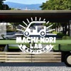 大喜利でまちづくりアイデア募集…ヤマハ発動機の「ランドカー」活用