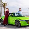 Honda S660は「愛着が増す」「意外と使い道豊富」なクルマ…まるも亜希子&吉田由美が魅力を語る!