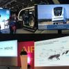 イード、「MOVE 2020」調査レポートを発表 MaaSプラットフォームの最前線を紹介