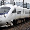 九州の特急減便がさらに480本…『ハウステンボス』は全列車運休 新型コロナウイルス対策