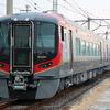 JR四国でも列車減便…運輸収入が2月比で半減 新型コロナウイルスの影響