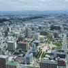 浜松市・遠州鉄道・スズキ、「モビリティサービス推進コンソーシアム」を設立