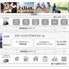 NTTとトヨタが業務資本提携、「スマートシティプラットフォーム」を共同構築へ