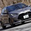 【トヨタ ヤリス 新型試乗】ガソリン車を買うなら1.5Lの「G」に15インチがオススメ…渡辺陽一郎