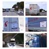 5Gを活用、高速道路でトラック隊列走行 実証実験が成功